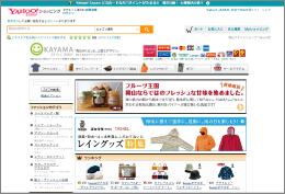 style_shop_img