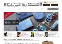 Thurd_shop