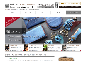 Third_shop