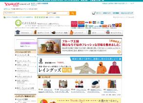 sunsunokayama_shop